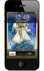 0525-iphone-ayu.png